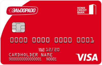 пин код кредитной карты хоум кредит
